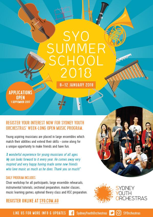 syo-summerschool2018-edm-f.jpg